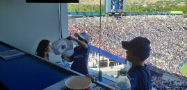Kids in the suite at the game